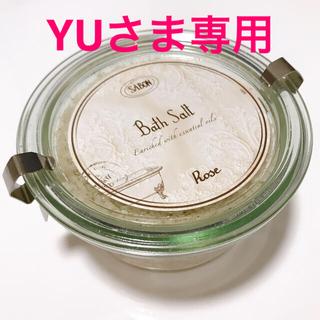 サボン(SABON)のSABON Bath Salt Rose サボン バスソルト ローズ(入浴剤/バスソルト)