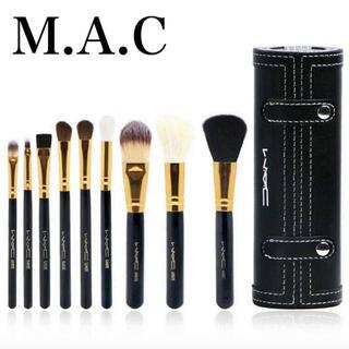 MAC - [大人気]MAC メイクブラシ ( 9本 ) & レザーケース セット  ポーチ