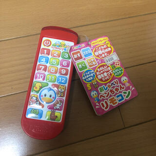 ニシマツヤ(西松屋)のおしゃべりペンちゃんリモコン(知育玩具)