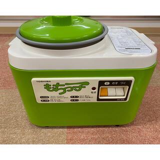 トウシバ(東芝)の東芝 餅つき機 もちっ子(調理機器)