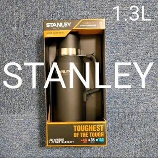 スタンレー(Stanley)の[新品未使用]スタンレー マスター真空ボトル1.3L マッドブラック(その他)