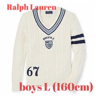 ラルフローレン(Ralph Lauren)の【新品・タグ付き】ラルフローレン ニット セーター M(160cm)(ニット/セーター)