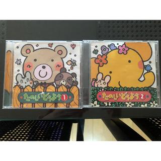童謡CD(童謡/子どもの歌)