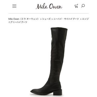 ミラオーウェン(Mila Owen)のミラオーウェン ニーハイブーツ(ブーツ)