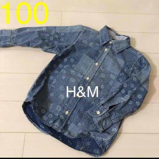 エイチアンドエム(H&M)のH&M パッチワーク風 長袖シャツ 100  ペイズリー イカリ(ブラウス)