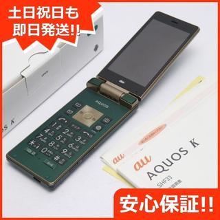 シャープ(SHARP)の良品中古 au SHF33 AQUOS K グリーン (携帯電話本体)