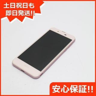 シャープ(SHARP)の超美品 au SHV37 AQUOS U ピンク×パウダー (スマートフォン本体)