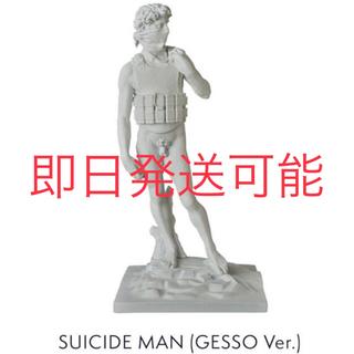 メディコムトイ(MEDICOM TOY)のSync. SUICIDE MAN (GESSO Ver.)新品未開封(彫刻/オブジェ)