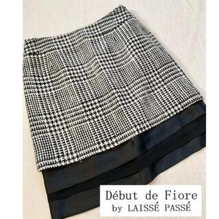 Debut de Fiore - デビュードフィオレ レディな裾ティアード  ツイードスカート