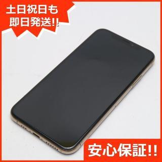 アイフォーン(iPhone)の美品 SOFTBANK iPhoneXS 64GB ゴールド 本体 白ロム (スマートフォン本体)