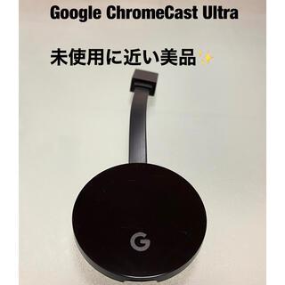 クローム(CHROME)のGoogle Chromecast Ultra クロームキャスト ウルトラ(映像用ケーブル)