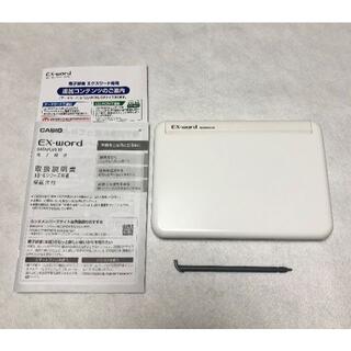 カシオ(CASIO)のCASIO XD-G4800WE (その他)