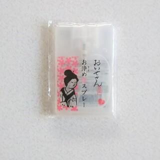 コスメキッチン(Cosme Kitchen)の【新品】おいせさん お浄め恋スプレー(アロマスプレー)