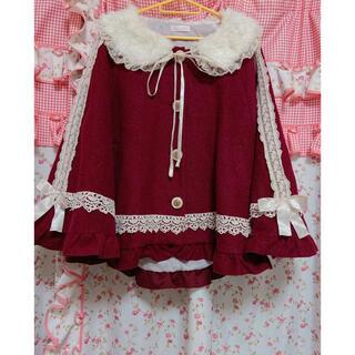 アンジェリックプリティー(Angelic Pretty)のファー衿付きケープ クリスマス ロリータ 赤 マント ポンチョ(ポンチョ)