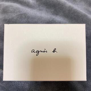 アニエスベー(agnes b.)の値下げしました。新品♫ アニエスベー 三つ折り財布(財布)