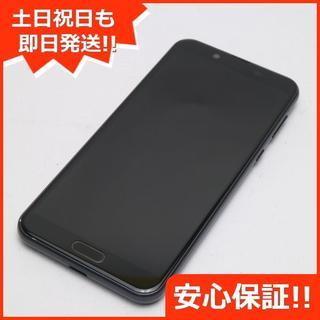 シャープ(SHARP)の美品 SH-M08 AQUOS sense2 ニュアンスブラック (スマートフォン本体)