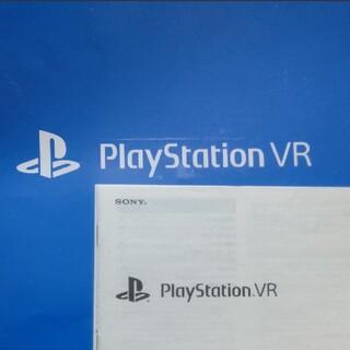 プレイステーションヴィーアール(PlayStation VR)のPlayStationVR・camera同梱版(その他)