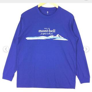 モンベル(mont bell)のモンベル/ロングスリーブ/未使用/アイスグリーン/値下げ(Tシャツ/カットソー(七分/長袖))