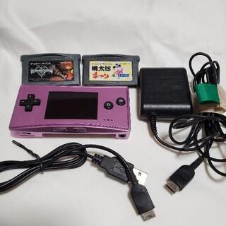 ゲームボーイアドバンス(ゲームボーイアドバンス)のゲームボーイミクロ ソフト セット(携帯用ゲーム機本体)