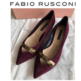 FABIO RUSCONI - ファビオルスコーニ ポインテッド リボン ボルドー スエード パンプス 新品23