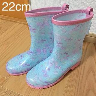 motherways - マザウェイズ 長靴 22cm ブルー 水色 リボン レインブーツ