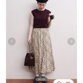 フィグロンドン(fig London)の【新品タグ付き】Brigitte マーメイドスカート(ロングスカート)