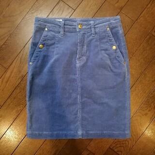 レイビームス(Ray BEAMS)の【新品・未使用】☆タイトスカート☆コーデュロイスカート☆ブルー☆S☆(ミニスカート)