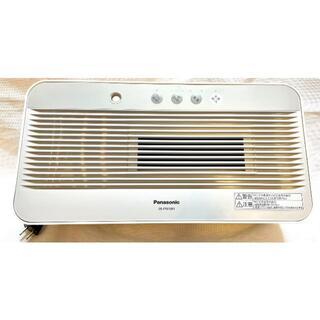 パナソニック(Panasonic)の美品 パナソニック コンパクトセラミックファンヒーターDS-FTS1201-W(電気ヒーター)