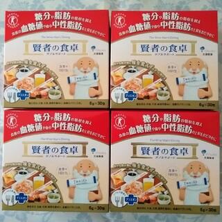 オオツカセイヤク(大塚製薬)の大塚製薬 賢者の食卓 4箱分(ダイエット食品)