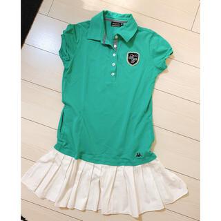 Kappa - kappa golf  ワンピース ゴルフウェア レディース 美品