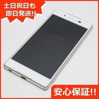 エクスペリア(Xperia)の超美品 au SOV31 Xperia Z4 ホワイト (スマートフォン本体)