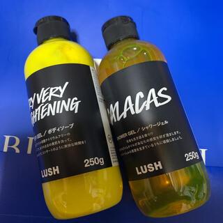 LUSH - Lush カラカス  & ベリーベリーフライトニング
