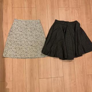 JILLSTUART - 大幅値下 JILLSTUART スカート2枚