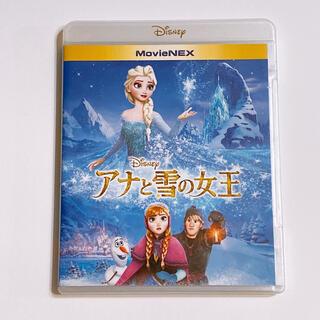 アナトユキノジョオウ(アナと雪の女王)のアナと雪の女王 ブルーレイのみ 純正ケース付き! 美品 ディズニー Disney(キッズ/ファミリー)