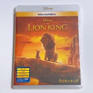 Disney - ライオンキング 実写版 ブルーレイのみ 純正ケース付き! 未再生品 ディズニー