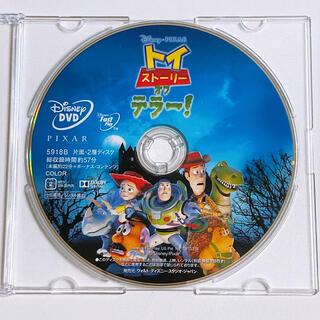トイ・ストーリー - トイストーリー オブテラー! DVDのみ! 美品 ディズニー Disney