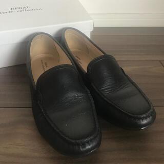 リーガル(REGAL)の【koko様専用】REGAL 黒 ローファー 24センチ(ローファー/革靴)