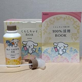 ダスキン 風呂・化粧室用洗剤(日用品/生活雑貨)