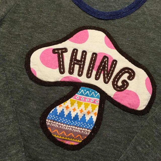rough(ラフ)のrough ニットセーター フリーサイズ レディースのトップス(ニット/セーター)の商品写真