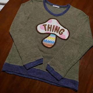 ラフ(rough)のrough ニットセーター フリーサイズ(ニット/セーター)