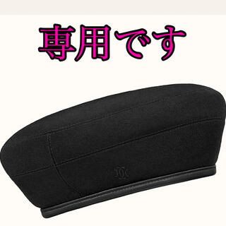 エルメス(Hermes)の【専用】HERMES エルメス ベレー帽(ハンチング/ベレー帽)