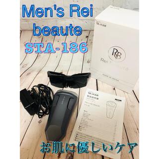 ヤーマン(YA-MAN)のヤーマン Men's Reibeaute  メンズ レイボーテ STA-186(脱毛/除毛剤)