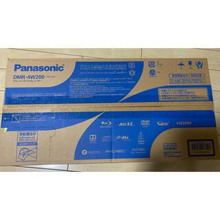 パナソニック(Panasonic)のおうちクラウドディーガ ブルーレイレコーダー 2TB HDD dmr 4w200(ブルーレイレコーダー)