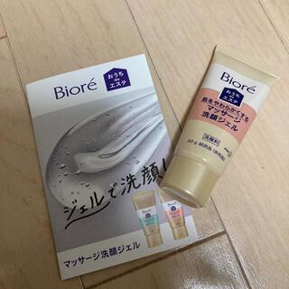 Biore - ビオレ マッサージ洗顔ジェル