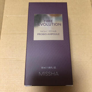 ミシャ(MISSHA)のミシャ タイムレボリューション アンプル(化粧水/ローション)