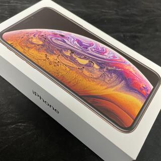 アイフォーン(iPhone)の【超美品】iPhone Xs Gold 256GB(スマートフォン本体)