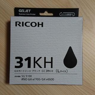 RICOH - RICOHインクカートリッジ