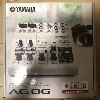 ヤマハ(ヤマハ)のヤマハ YAMAHA 6チャンネルミキサー AG06[AG06](オーディオインターフェイス)