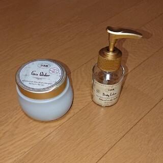 SABON - サボン 空き瓶