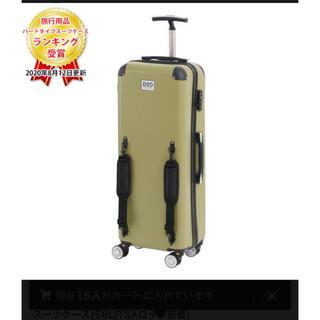 ドッペルギャンガー(DOPPELGANGER)のDODキャンパーノ・コロコーロ スーツケース 最短即日発送可能 トシ様専用(スーツケース/キャリーバッグ)
